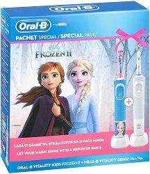 Oral-B Vitality Sensitive Ultra Thin + Vitality Kids Disney Frozen 2 - Семеен комплект от 2 броя електрически четки за зъби -
