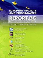 Report.BG: Бизнес Информация 2008 -