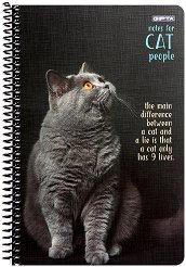Ученическа тетрадка със спирала - Cat : Размери 17 x 24 cm с широки редове - 80 листа -