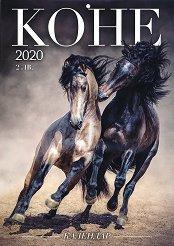 Стенен календар - Коне 2020 - Формат - А4 -