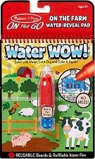 Рисувай с вода - Ферма - творчески комплект