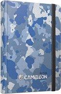 Тефтер - Cameleon - С размери 13.5 x 21.5 cm