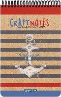 Тефтер със спирала - Craft Notes - С формат A5