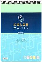 Тефтер със спирала - Color Master - С формат A4