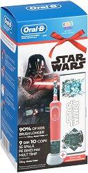 Oral-B Braun Vitality Kids Disney Star Wars + Travel Case Gift Set - Детска електрическа четка за зъби и кутия за пътуване -