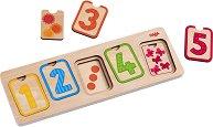 Числа и количества - Дървен образователен пъзел -