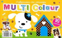 Multi Colour: Кучета + стикери -