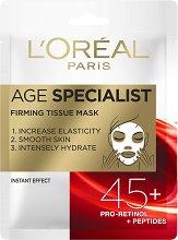 L'Oreal Age Specialist Firming Tissue Mask 45+ - Хартиена маска за лице със стягащ ефект - серум