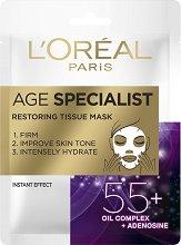 L'Oreal Age Specialist Restoring Tissue Mask 55+ - Възстановяваща хартиена маска за лице - четка
