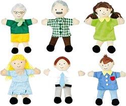 Кукли за куклен театър - Семейство - топка
