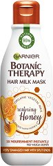 Garnier Botanic Therapy Restoring Honey Hair Milk Mask - Mаска с мед за много увредена коса с цъфтящи краища - балсам