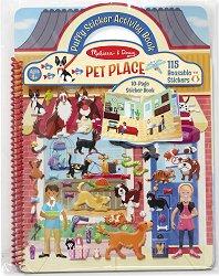 Домашни любимци - книжка със стикери за многократна употреба Pet Place - Puffy Sticker Activity Book -