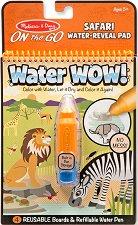 Рисувай с вода - Сафари - Творчески комплект - играчка