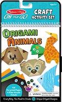 Оригами - Животни - Творчески комплект - продукт