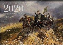 Работен календар - Възраждане от Васил Горанов 2020 -