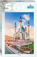 Джамията Кул Шариф, Казан -