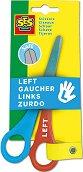 Детска ножица - За използване с лява ръка