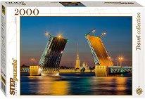"""Сан Петербург - От колекцията """"Travel"""" -"""