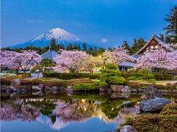 "Япония през пролетта - От колекцията ""Park & Garden"" -"