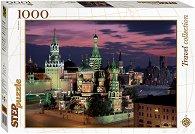 """Москва - От колекцията """"Travel"""" -"""