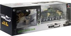 Танк - Детска играчка с дистанционно управление -