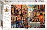 """Ресторант във Венеция - От колекцията """"Art"""" - пъзел"""
