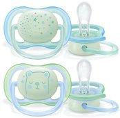 Флуоресцентни залъгалки от силикон с ортодонтична форма  - Ultra Air Night - Комплект от 2 броя за бебета от 0+ до 6 месеца - продукт