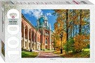 """Царският дворец, Москва - От колекцията """"Park & Garden"""" - пъзел"""