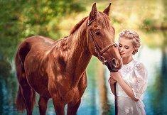 Красота и нежност -