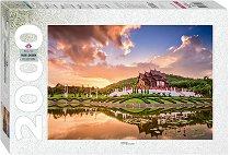 """Чианг Май, Тайланд - От колекцията """"Park & Garden"""" - пъзел"""