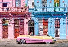 Ретро поглед към Хавана -