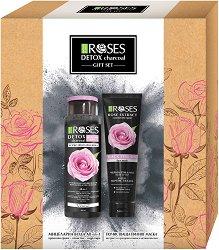 Nature of Agiva Detox Charcoal Gift Set - Подаръчен комплект с козметика за лице -