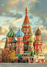 Катедралата Св. Василий Блажени - пъзел