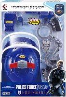 Полицейски принадлежности - Детски комплект за игра - играчка