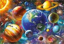 Слънчева система -
