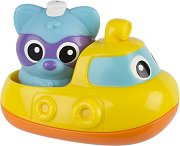 Енотът Рейни с музикална подводница - Играчки за баня -