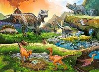 """Светът на динозаврите - Пъзел от серията """"Castorland: Premium"""" -"""