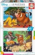 Цар Лъв и Книга за джунглата - 2 пъзела -