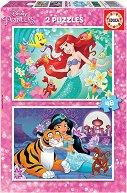 """Ариел и Жасмин - 2 пъзела от серията """"Принцесите на Дисни"""" - пъзел"""