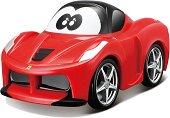 """Моята първа количка - Ferrari - От серията """"Junior"""" - творчески комплект"""
