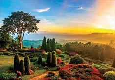 Красива градина -