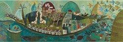 Poetic Boat -