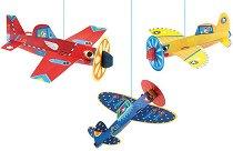 Висяща декорация за детска стая - Самолети -
