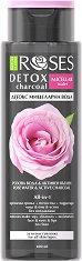 """Nature of Agiva Roses Detox Charcoal Micellar Water - Мицеларна вода с детокс ефект от серията """"Roses"""" - крем"""