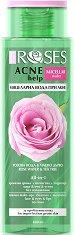 """Nature of Agiva Roses Acne Help Micellar Water - Мицеларна вода за проблемна кожа от серията """"Roses"""" - гел"""