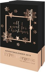 Bell HypoAllergenic All I Want For Christmas Advent Calendar 2019 - Коледен адвент календар с козметика -