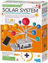 "Слънчева система - Детски образователен комплект ""Green Science"" - кукла"