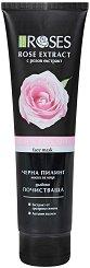 """Nature of Agiva Roses Black Peel Off Face Mask - Черна пилинг маска за лице от серията """"Roses"""" - шампоан"""