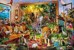 Животни в стаята -