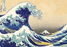 Вълната - Хокусай Кацушика (Hokusai Katsushika) -